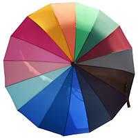 Зонт-трость радуга 1016W-01
