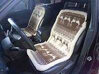 Автомобильные накидки на сидения из овчины АЧ6, фото 1