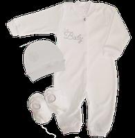 Комплект для крещения 3 предмета интерлок