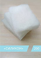 Наповнювач Силікон, щільність 200 гр / м2, в рулоні 30 м.п.