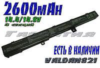 Аккумулятор батарея Asus X551CA-SX024H X551CA-SX029H A31N1319 A41N1308 A31LJ91 A41N1308 X45LI9C YU12008-13007D
