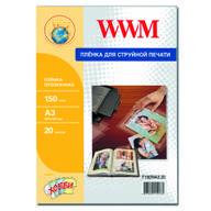Пленка WWM прозрачная 150мкм , A3 , 20л (F150INA3.20)