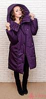 Женское пальто-одеяло с капюшоном
