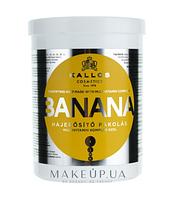 Маска для укрепления волос с экстрактом банана Kallos Cosmetics Banana Mask 1000 мл к0110