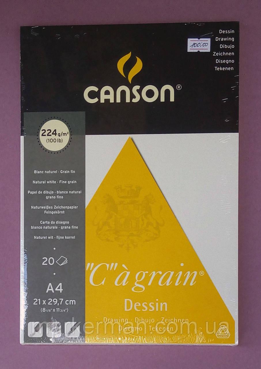 СКЕТЧБУК (БЛОКНОТЫ ДЛЯ ЭСКИЗОВ)CANSON C'agrain  вертикальная склейка, А4 - MARKERMAN в Кривом Роге