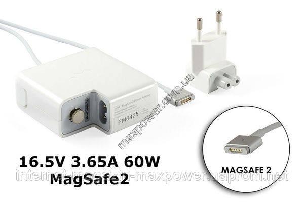 Блок живлення для ноутбука Apple 16.5 V 3.65 A 60W MagSafe 2, A1184, A1330, A1344, A1435