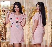 Женкое платье туника р 7473 гл