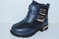 Демисезонные ботинки на девочку тм Солнце, р. 27,28,29,30,31