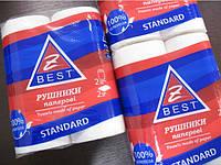 Бумажные полотенца Z-BEST