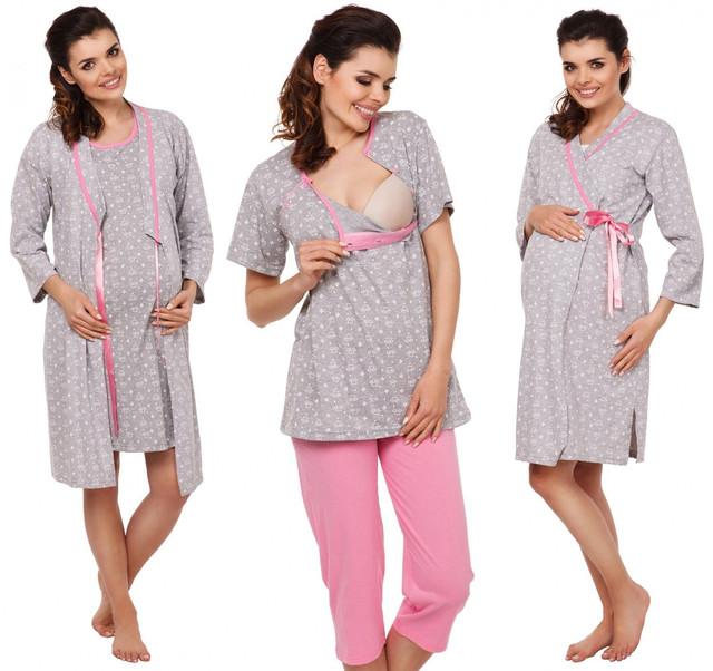 Одяг та аксесуари для вагітних і годуючих