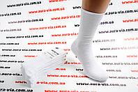 Носки мужские хлопковые медицинские.Носки мужские  из Венгрии