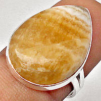 Серебряное кольцо с желтым африканским агатом