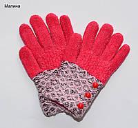 Перчатки Пуговки размер S. 6-9 лет. Горчица, желтый, коралл, розов, малина, бордо, серый, бирюза, пепельн.роз