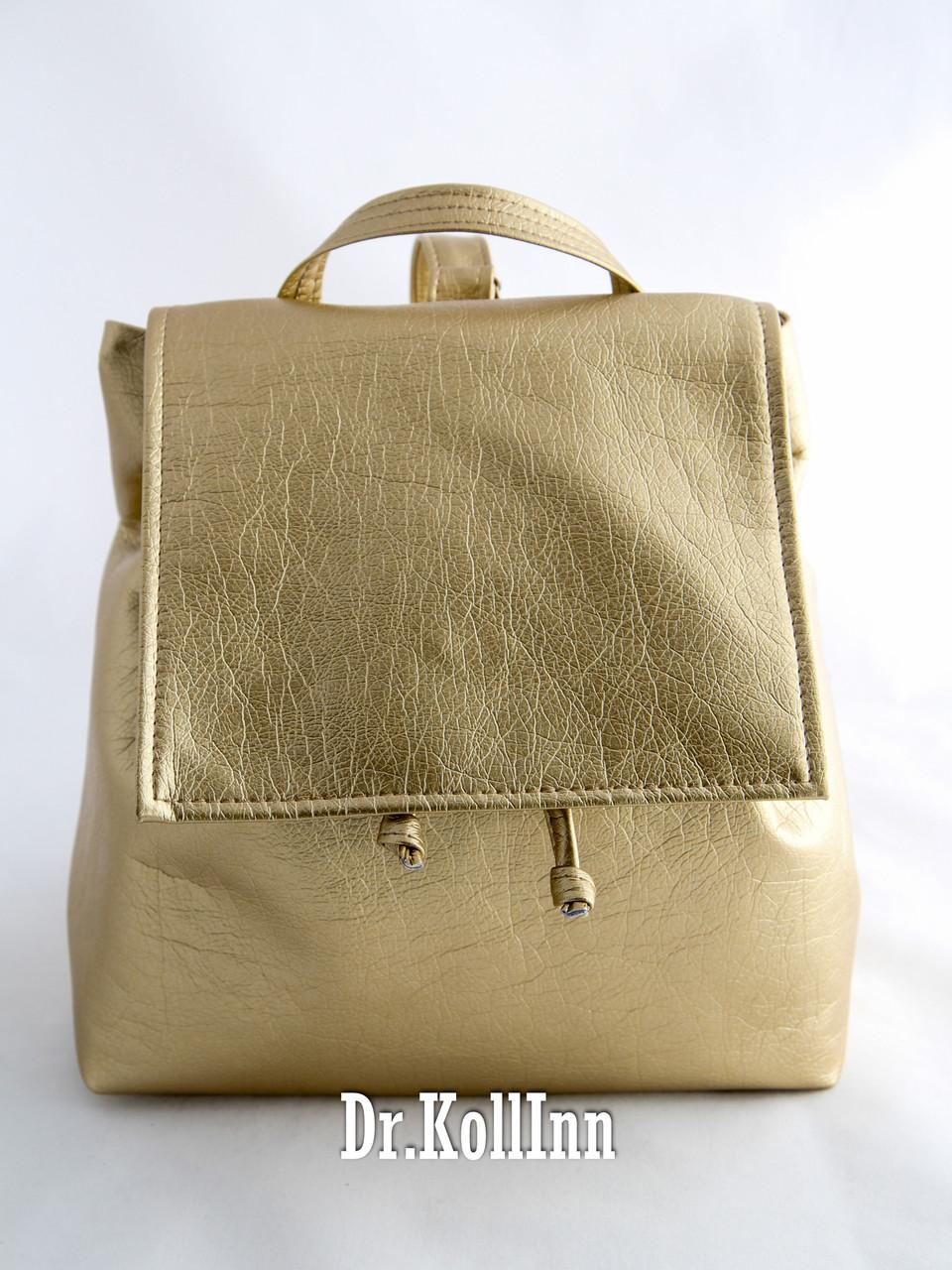 8517124f9520 Стильный кожаный рюкзак, цена 350 грн., купить в Полтаве — Prom.ua ...