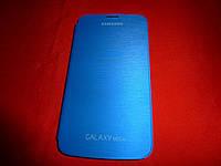 Чехол книжка / крышка для телефона Samsung I9200 I9205 / Galaxy Mega синяя
