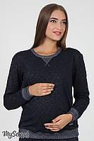 Плотный свитшот Elfi для беременных и кормящих (синий)