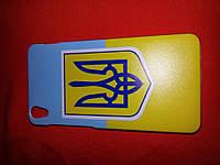 Чехол накладка для телефона Lenovo S850 пластиковый