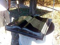 Книга из гранита, фото 1