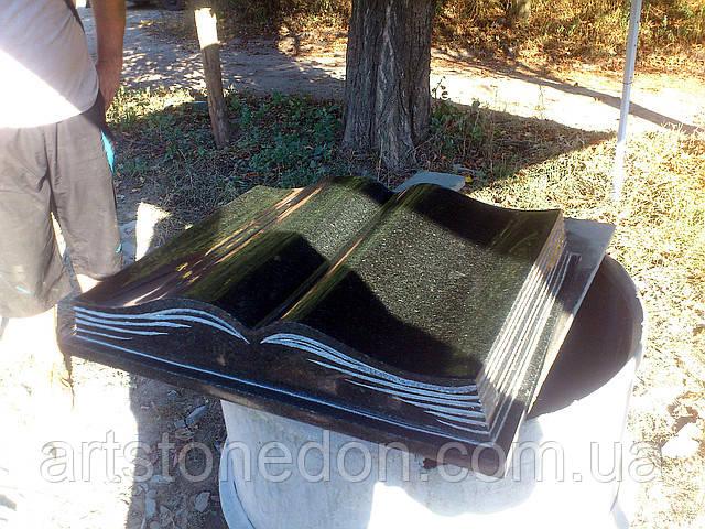 Памятники книги из гранита ангелочек гравировка на памятнике