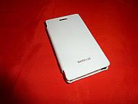 Чехол / книжка для телефона Sony Xperia E / C1604 (Vetti Craft) белая