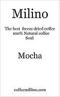 Кофе растворимый  Мокко