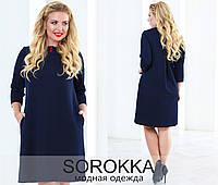 Батальное женское платье  размер  46-60