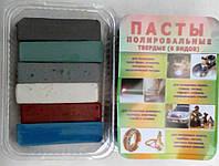 Паста полировальная шлифовальная  набор 6 видов