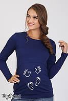 Лонгслив Carety long для беременных  (синий)