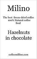 Кофе растворимый  Фундук в шоколаде