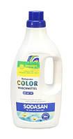 Жидкое средство для стирки Sodasan 1,5 л Color от 30° со смягчителем воды