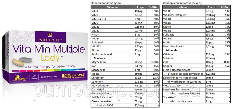 Витамины Olimp Vita-Min Multiple Lady Am/Pm -60 таб, фото 2