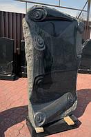 Памятник Папирус