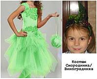Детское карнавальное платье Смородинка, Виноградинка (Фея) прокат, Киев, Троещина