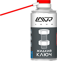 Жидкий ключ LAVR multifunctional fast liquid key - 210 ml