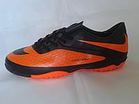 Сороконожки (бампы) Nike Hypervenom Phelon