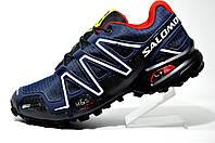 Кроссовки мужские Salomon Speedcross 3, Dark Blue\Red