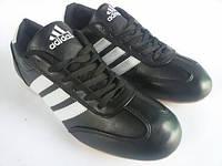 Кроссовки adidas классика подросток, женские