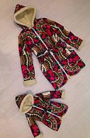 Комплект зимних шубок-пальто мама + любимое чадо