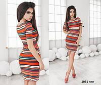 Платье женское цветное 1051 нин