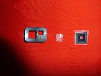 Стекло камеры / часть корпуса для телефона Samsung I9100 I9105 / Galaxy S2