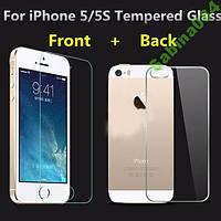 Комплект Защитных стекол для iPhone 5/5s (зад+пер)
