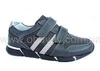 Детские туфли-кроссовки B&G р.35  №BG0316-375, фото 1