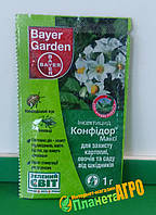 Инсектицид Конфидор Макси 1 г, Bayer (Байер), Германия