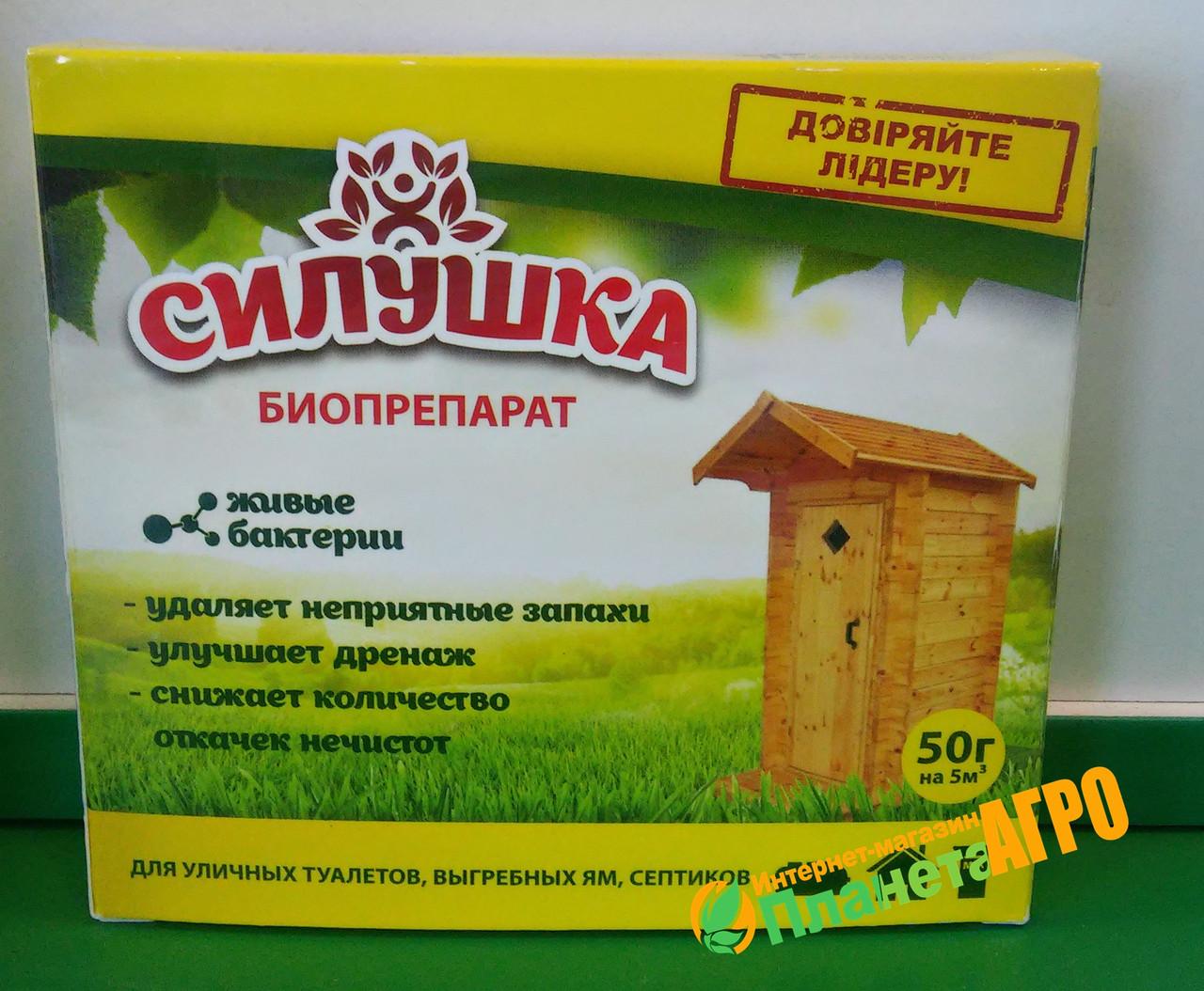 Биопрепарат деструкции  СИЛУШКА 50 г, БиоТехАктив, Украина