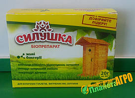 Биопрепарат деструкции  СИЛУШКА 20 г, БиоТехАктив, Украина