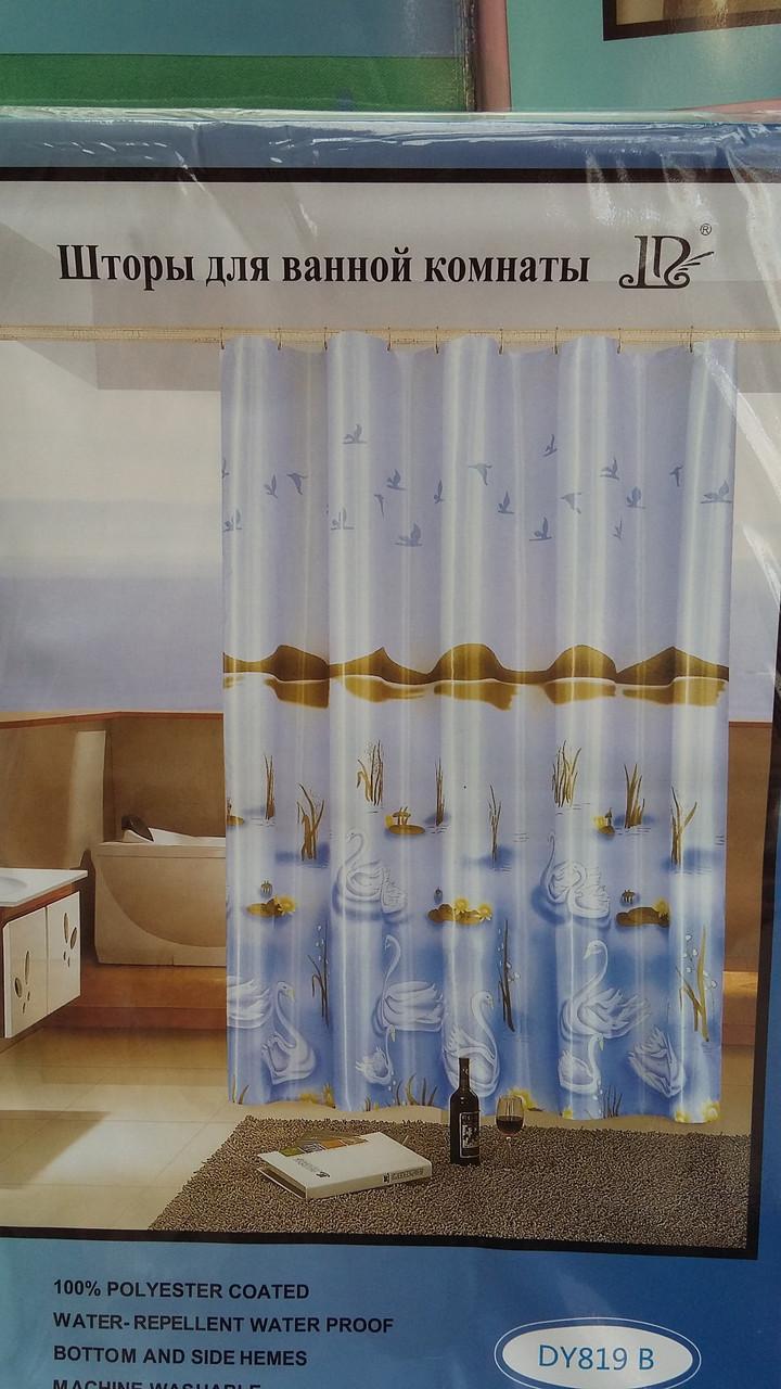 Красивая шторка для ванной комнаты, 180х180 см., 110/98 (цена за 1 шт. + 12 гр.)