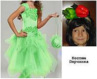 Детское карнавальное платье Перчик красный, зеленый (Фея) прокат, Киев, Троещина
