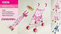 Детская коляска для куклы Melobo 9302 W