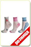 Женские носки в розницу