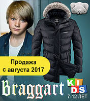 Детские утепленные зимние куртки